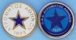 1972-1973 ATROMITOS ATHENS