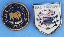 1974-1975 PAS GIANNINA