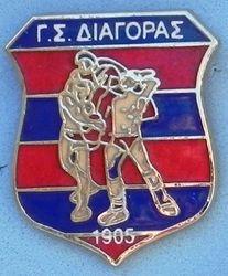 1986-1987 DIAGORAS