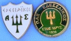 1992-1993 EDESSAIKOS