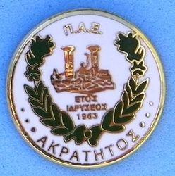 2001-2002 AKRATITOS