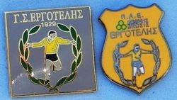 2004-2005 ERGOTELIS