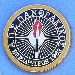 2008-2009 PANTHRAKIKOS