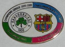 PAO - BARCELONA