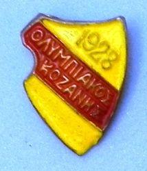 OLYMPIAKOS KOZANIS