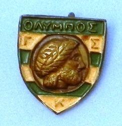 OLYMPOS KATERINIS
