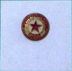 1972 CSKA SOFIA