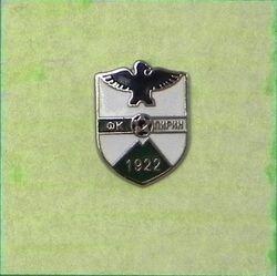 1994 PIRIN BLAGOEVGRAD