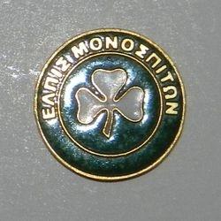 ELPIS MONOSPITON