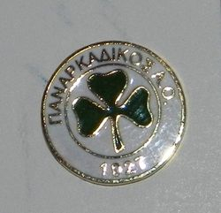 PANARKADIKOS