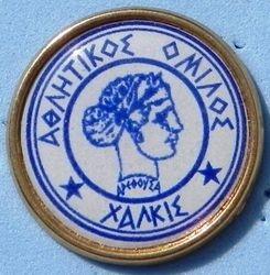 1968-1969 AO CHALKIS