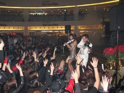 Linzi Stoppard Ben Lee Headline Countdown Celebration Hong kong