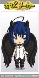 Wing (Chibi)