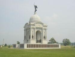 PA Monument - Gettysburg