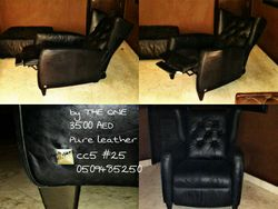 Supple Leather Chair from THE ONE