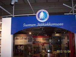 Finnish Hockey Hall of Fame