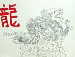 "Evelyn Ngo, age 10, ""Chinese Dragon"""
