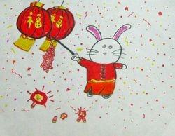"""Sarah Wang, age 6, """"Year of the Rabbit"""""""