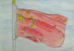 """Lance He, age 8, """"Chinese Flag"""""""