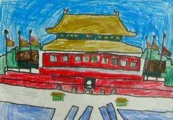 """Julian Peng, age 5, """"Tiananmen Square"""""""