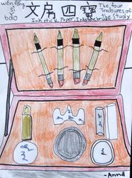 """Anna Beatty, age 9, """"Four Treasures of the Study"""""""