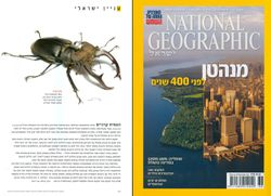 National Geographic - Lucanus cervus article