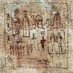 krees's Bahroglyph photos