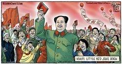 L Mao de Piraro
