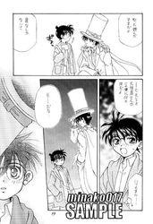 Koyoi Seikimatsu no Kane ga Naru
