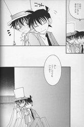 Detective Conan Doujinshi
