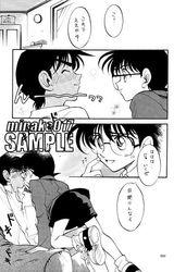 Osaka BonBon (Heiji x Conan, Shinichi x Heiji)