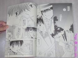 Conan x Kaito Doujinshi