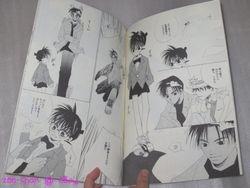 Conan x Hattori Doujinshi
