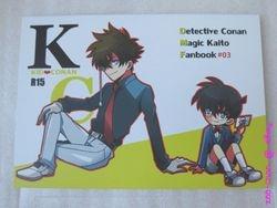 Kaito and Conan