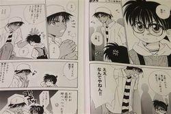 Detective Conan (Heiji x Conan)