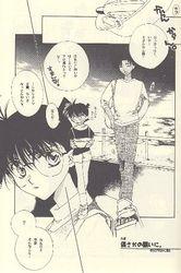 Conan x Heiji Doujinshi