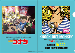 Greed by knockoutmonkey 2014 Detective Conan opening 38