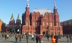 Istorijski muzej