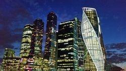 Poslovni centar u Moskvi