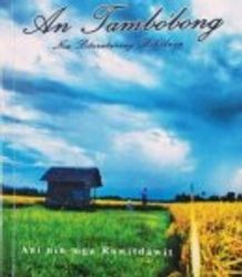 An Tambobong Nin Literaturang Bikolnon