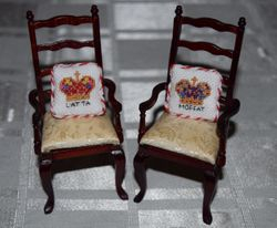 The Royal Seat...