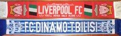 1981: LIVERPOOL FC - DINAMO TBILISI: Not  played.