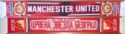 1991: MANCHESTER UNITED - RED STAR BELGRADE: 1-0