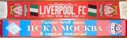 2005: Stade Louis II, Monaco. Attendance: 17.042 * LIVERPOOL - CSKA MOSCOW: 3-1