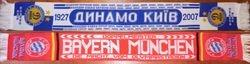 1975: Olympiastadion. Attendance: 30.000 * BAYERN MUNCHEN - DYNAMO KYIV: 0-1. Kiev Central Stadium. Attendance: 103.000 * DYNAMO KYIV - BAYERN MUNCHEN: 2-0