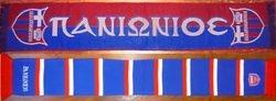 1.R   Europa-Cup 2  1979/80: PAN-FC: 4-0, FCT-PAN: 3-1