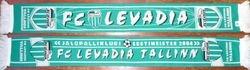 Qualificatie Uefa-Cup 2006/07: FCT-LEV: 1-1, LEV-FCT: 1-0