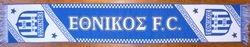 ETHNIKOS PIRAEUS FC