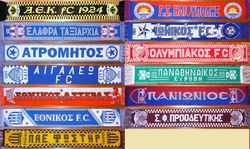 CLUBS FROM ATHENS / PIRAEUS  *special thanks to Vlassis*