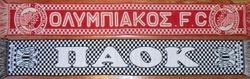 OLYMPIAKOS - PAOK RIVALRY